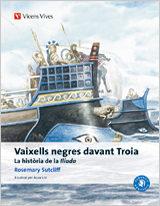 Vaixells negres davant Troia. Rosemary Sutcliff